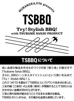 TSBBQ-007