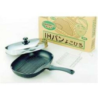 Sugiyama metal ALPRESSA IH bread side Hiro KS-2598 gas fire, IH200V correspondence! <product made in Japan of the relief>