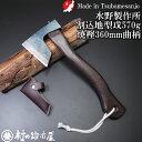 Masakari570