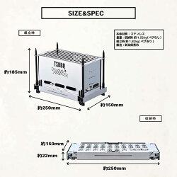 TSBBQ-013