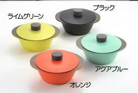 日本製 EAトCO Nabe cooking pot 4色両手鍋 クッキングポットアルミ製の楕円型のナベ。フタの向きで蒸気を逃せますIH調理器でもガスコンロでもOKAS0020-0023【頑張って送料無料!】