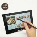 クイズやさしいねで紹介!【頑張って送料無料!】安心の日本製 菜箸 de スマホお料理アプリを操作しながら調理できる…