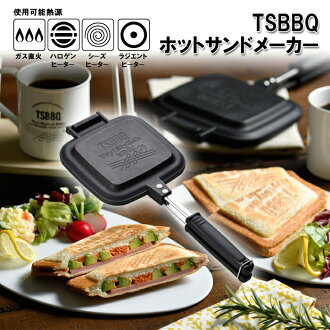 The logo that TSBBQ hot sand maker is stylish has branding irons on both sides! Frying pan outdoor IH non-correspondence TSBBQ-004 made of aluminum which is the hot sand which an ear sticks to