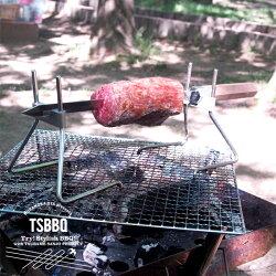 【頑張って送料無料!】【燕三条製】TSBBQローストスタンド刺して、回して、焼くだけでローストビーフが作れる!ステンレス製でメンテナンスしやすい!バウムクーヘンも作れる!バームグリルバーベキューBBQ