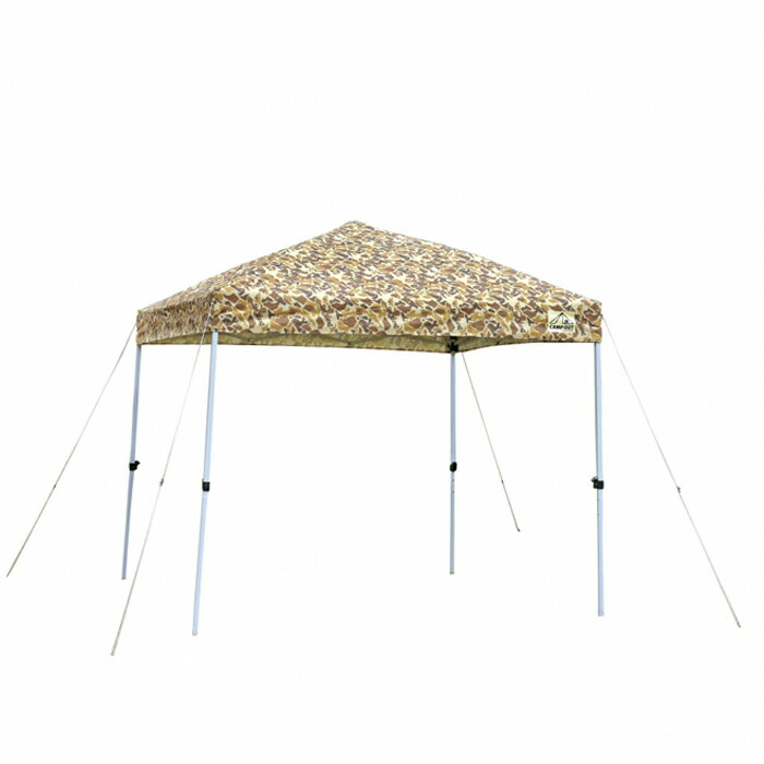 a camouflage pattern onetouch tarp of take the ease the captain stag camping out - Quick Shade