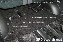 ☆Y・MT☆エルグランドE5専用3RDステルスラグマット