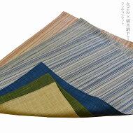 なごみ×縞木綿PTリバーシブルランチョンマット/Nagomi×Shimamomen-printReversiblePlacemat(45×30cm)[ゆうパケット送料160円]