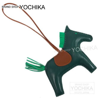 "HERMES 헤르메스 가방 매력""로데오/RODEO"" GM마라카이트 X민트 X포브아뉴미로(램) 신품(HERMES bag charm ""Rodeo""GM[Brand New])#yochika"