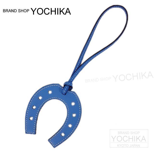 """【自分へのご褒美に★】HERMES エルメス 馬蹄 バッグチャーム """"パドック/Paddock"""" ブルーパラダイス スイフト 新品 (HERMES Bag Charm """"Paddock"""" Blue Paradise Swift [Brand New][Authentic])【あす楽対応】#よちか"""