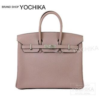 HERMES 에르메스 버 킨 25 글리신 (구리시 − 코네티컷) 버 컬러 실버 브래킷 신품 (HERMES handbags Birkin25 Glycine Evercolor) #yochika
