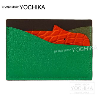 "HERMES Hermes card put ""petit H / ptiasch-Hippo"" (HERMES Card case ""petit H-Hippopotamus"", [Brand New] [Authentic]) Mint-X-four Orange X olive new # I'm Chika"