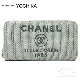 CHANEL Chanel Deauville zip around wallet light gray Nylon canvas A80056 new (NylonCanvas Gray zipper long wallet Right, CHANEL Round of Deauville A80056) # I'm Chika