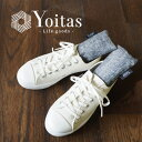 消臭部門1位獲得!! 【送料無料】 靴 消臭 除湿 乾燥剤 天然竹炭靴用12パック(6足分) Yoitas[ヨイタス] 脱臭