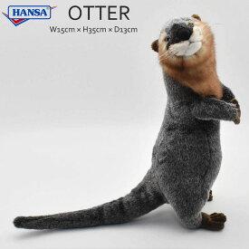 【送料無料】HANSA ハンサ カワウソ 3814 リアル ぬいぐるみ 動物 愛らしい プレゼント アニマル