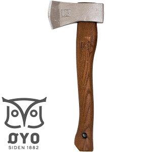 【送料無料】オヨ(OYO) 斧 ヒュッテ ノルウェー 手斧 キャンプ アウトドア ハイキング 34 OY001 革刃カバー付