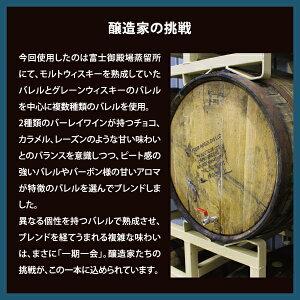 【限定醸造】バレルフカミダスBatchNo.55バーレーワイン(クール便限定)