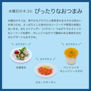 水曜日のネコ24缶(1ケース)