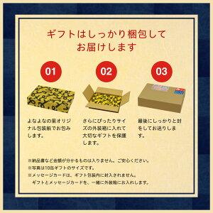 よなよなエール金賞ギフト4種10缶