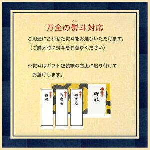 【金賞ギフト】5種10缶_21
