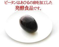 青島ピータン5ヶ入(チンタオピータン)耀盛號(ようせいごう・ヨウセイゴウ)