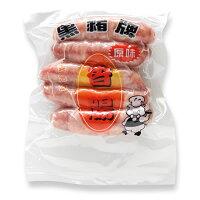 台湾腸詰(ソーセージ)黒猪牌200g耀盛號(ようせいごう)