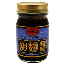 ☆【甜麺醤(テンメンジャン)】85g(ワレモノ商品)耀盛號(ようせいごう・ヨウセイゴウ)
