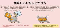 【常温商品】ふかひれ姿煮セット(1人前)耀盛號(ようせいごう・ヨウセイゴウ)【RCP】【楽ギフ_のし】【楽ギフ_のし宛書】