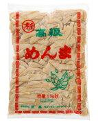塩メンマ(細切)1kg耀盛號