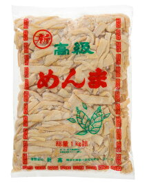 ●塩メンマ(細切)1kg耀盛號(ようせいごう・ヨウセイゴウ)