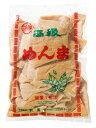 ●塩メンマ(短冊)1kg耀盛號(ようせいごう・ヨウセイゴウ)