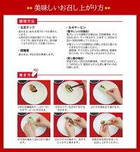 北京ダックセット(3〜4人分)中華食材の耀盛號(ようせいごう・ヨウセイゴウ)