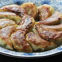 耀盛號(ようせいごう)の焼餃子30個入(600g)パリッとジューシーな焼餃子は箸が止まらなくなる美味しさ!