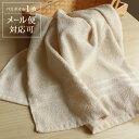 バスタオル 泉州タオル オーガニックコットン おしゃれ ギフト 可愛い 綿100% 日本製 肌にやさしいタオル 60×110cm …