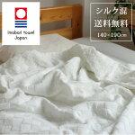 高級今治タオルケット・ロザンジュシリーズ・ホワイト