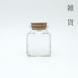ガラス瓶 木口93角 1本【小分け販売】広口瓶 広口ビン ガラス保存容器 ガラスビン ガラス容器 クラフト ハンドクラフト ハーバリウム 雑貨 コルク瓶