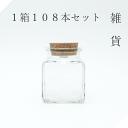 Kiguti93kaku144 01