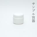 小分け容器 クリーム30mlJ 1個【パッキン付】ハンドクリーム 手作り 化粧品 プラスチック容器 スキンケア 詰め替え