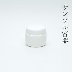 小分け容器 クリーム30mlJ 1個【小分け販売】ハンドクリーム 手作り 化粧品 プラスチック容器 スキンケア 詰め替え