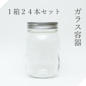 ガラス瓶 丸370ネジA 1箱【セット販売】広口瓶 広口ビン ガラス保存容器 ガラスビン ガラス容器 クラフト ハンドクラフト ハーバリウム