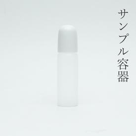 小分けボトル プラ小10mlL 特得100本【セット販売】詰め替え 旅行用 点眼 プラスチックボトル 化粧水 美容液 ローション クリーム オイル