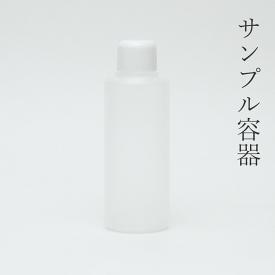 小分けボトル プラ小30mlインナー 特得100本【セット販売】詰め替え 旅行用 プラスチックボトル 化粧水 美容液 ローション クリーム オイル