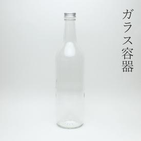 ガラス瓶 ワインボトル 720mlPP 1本【小分け販売】細口瓶 細口ビン 飲料ボトル ボトル ワイン瓶 詰め替えボトル