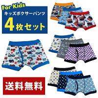 29982daff4d15e PR 【送料無料】キッズ ボクサー パンツ 4枚セット 100 110 120 .