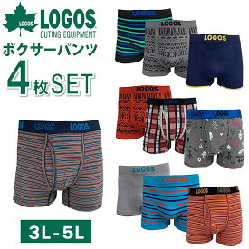 【 LOGOS (ロゴス)】 ボクサーパンツ メンズ セット 4枚 ランダム 下着 3L 4L 5L 大きいサイズ 男性用 ボクサー パンツ インナー プレゼント
