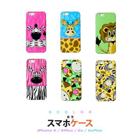 iPhone6 iPhone6 Plus ケース カバー iPhone/アイフォン6 ケース カバー ポリカーボネート/TPU/おしゃれ/シンプル/【LOFTER 正規品】