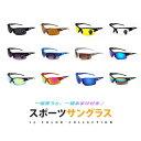 ポイント10倍 2個セット スポーツサングラス メンズ レディース UV 400 紫外線 99% カット 軽量 丈夫 クリアレンズ 送…