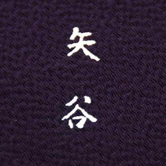 Gold seal bags put furoshiki ペンテックス name 2 weeks delivery time