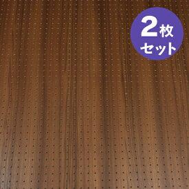 条件付き送料無料★2枚セット 床材本舗オリジナル【有孔ボード】UKB-LT-2009-122-2S 5φ25ピッチ 木目調 レガートチーク 強化紙+合板 パンチング穴あきボード 厚さ4mm 910×1820 2枚入り