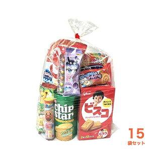 (本州送料無料)お菓子詰め合わせ ゆっくんにおまかせお菓子セット(子供向け) 1000円 15袋入