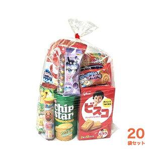 (本州送料無料)お菓子詰め合わせ ゆっくんにおまかせお菓子セット(子供向け) 1000円 20袋入